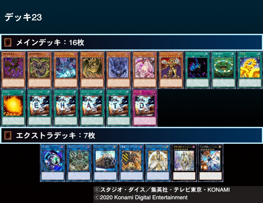 f:id:yamachi_9rakura:20210213195352j:plain