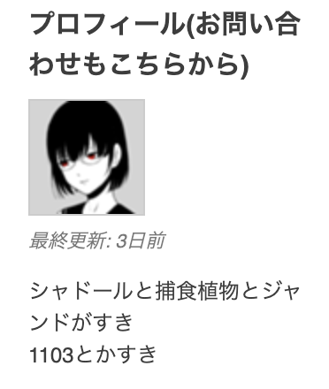 f:id:yamachi_9rakura:20210227175533p:plain