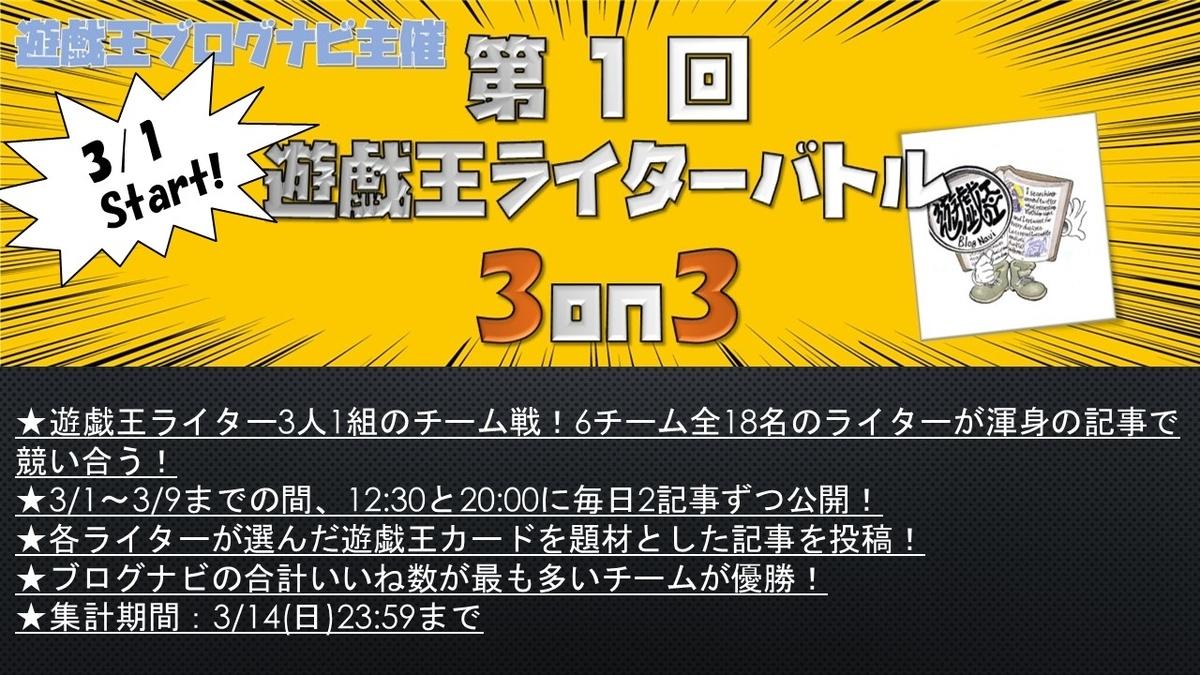 f:id:yamachi_9rakura:20210228135306j:plain