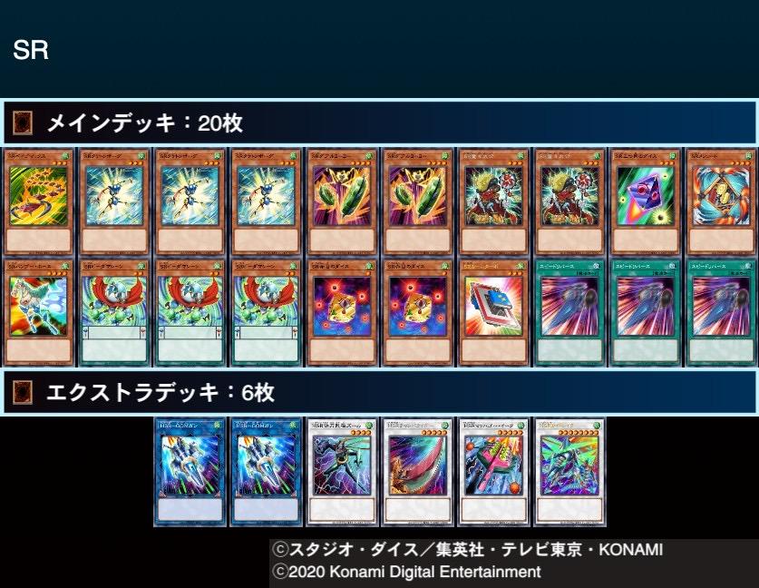 f:id:yamachi_9rakura:20210315143740j:plain