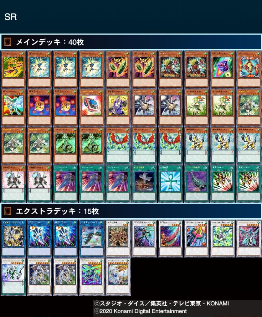 f:id:yamachi_9rakura:20210315143808j:plain