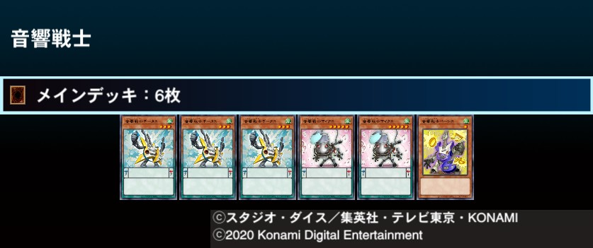 f:id:yamachi_9rakura:20210315145251j:plain