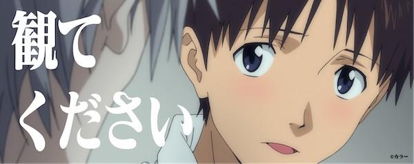 f:id:yamachi_9rakura:20210408010423j:plain