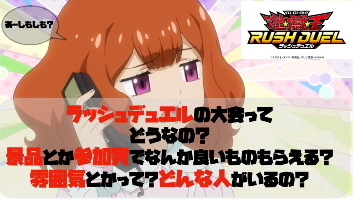 f:id:yamachi_9rakura:20210511184837p:plain