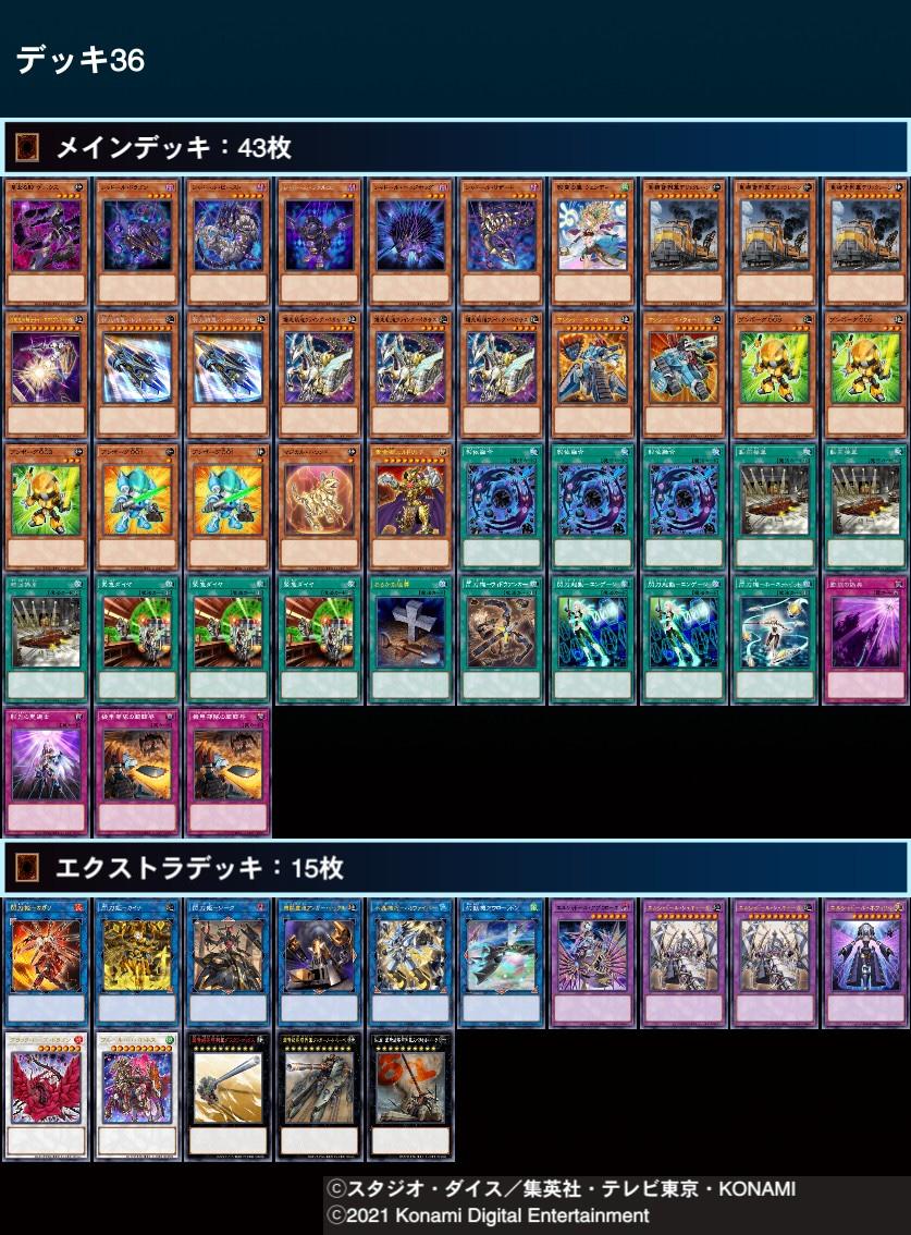 f:id:yamachi_9rakura:20210531015548j:plain