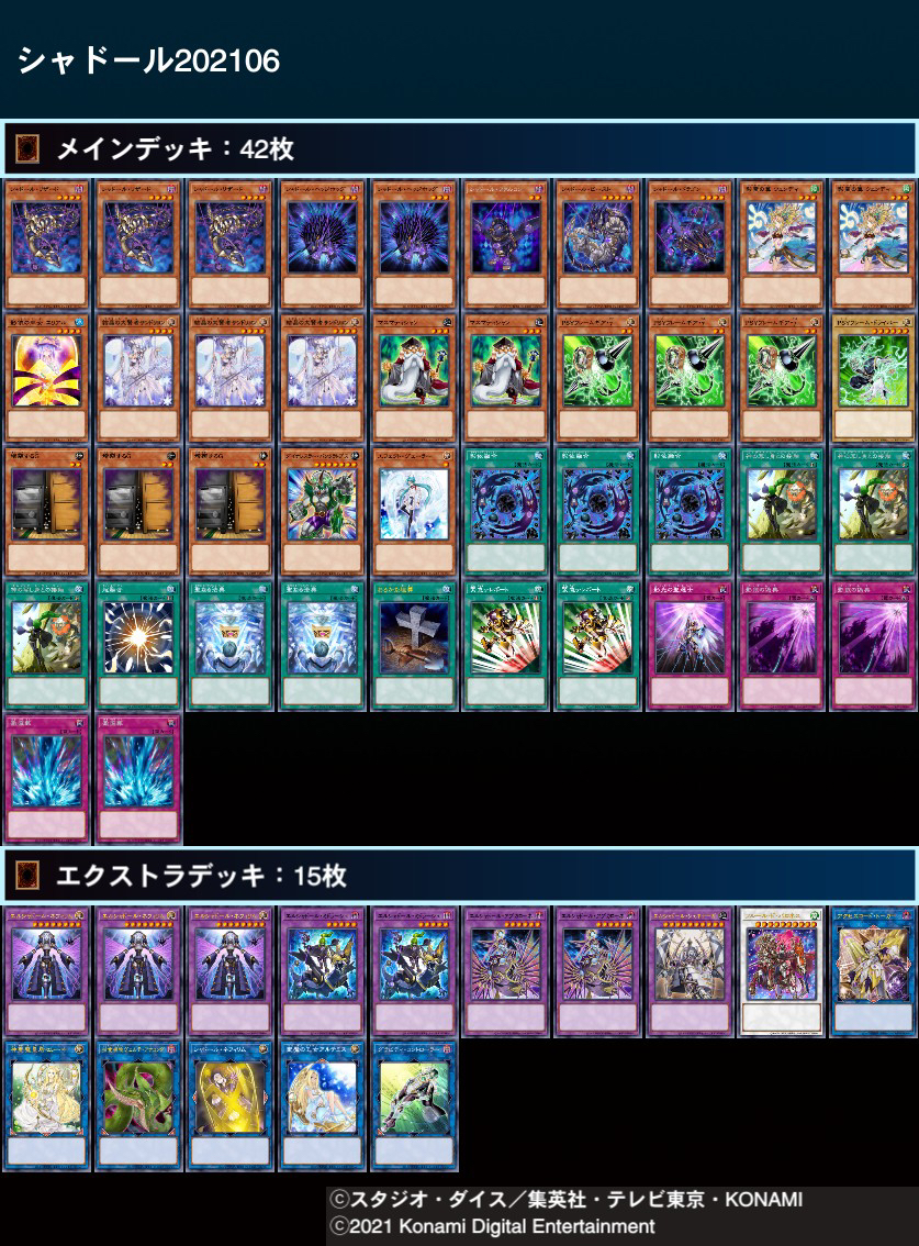 f:id:yamachi_9rakura:20210628023507j:plain
