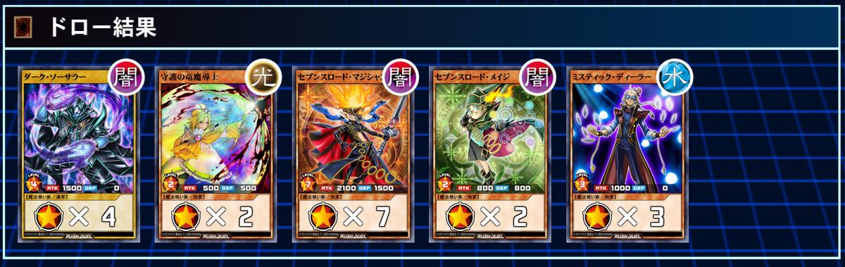 f:id:yamachi_9rakura:20210811035309j:plain