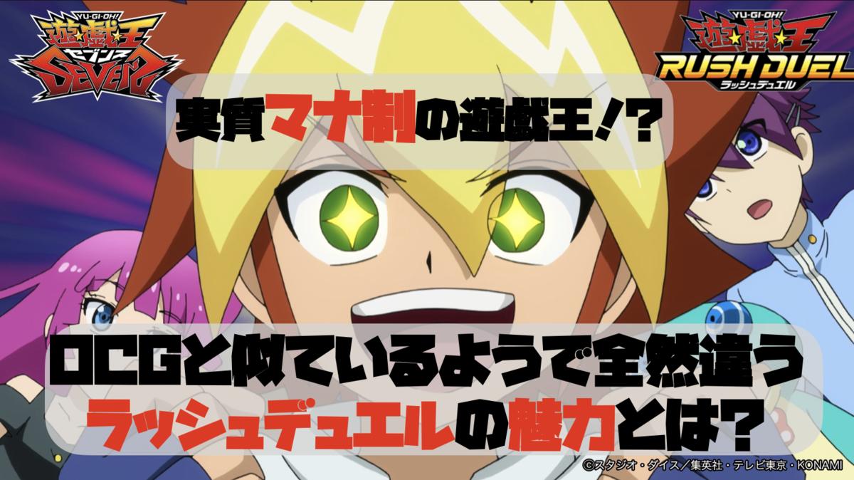 f:id:yamachi_9rakura:20210811045900p:plain