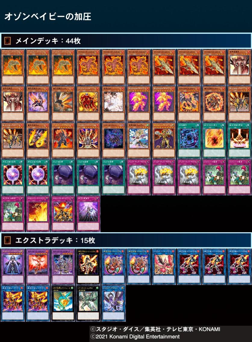 f:id:yamachi_9rakura:20210908221008j:plain