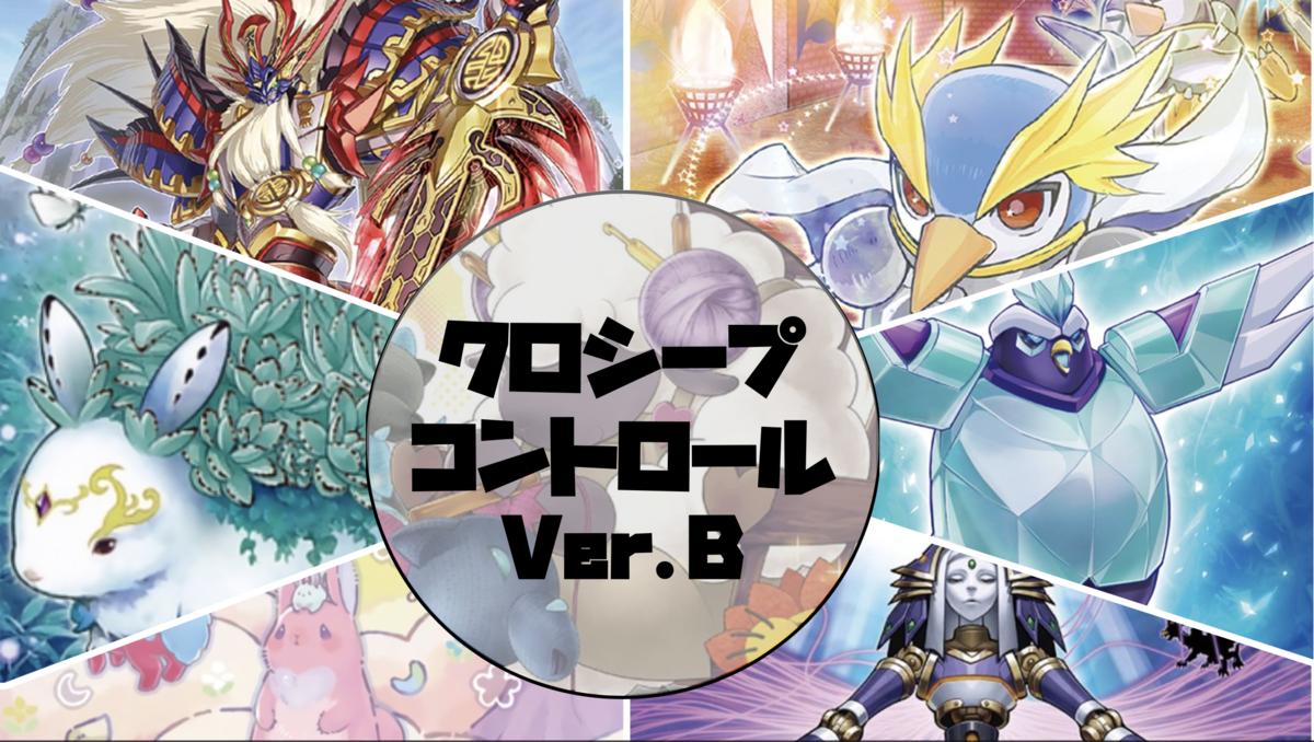 f:id:yamachi_9rakura:20211009044916p:plain