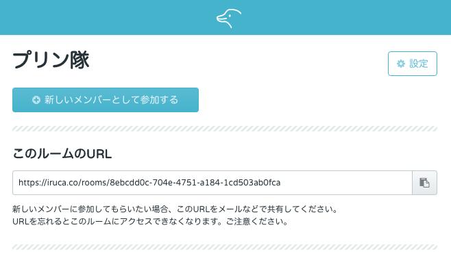 f:id:yamacho1111:20160628132140p:plain