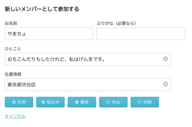 f:id:yamacho1111:20160628132721p:plain