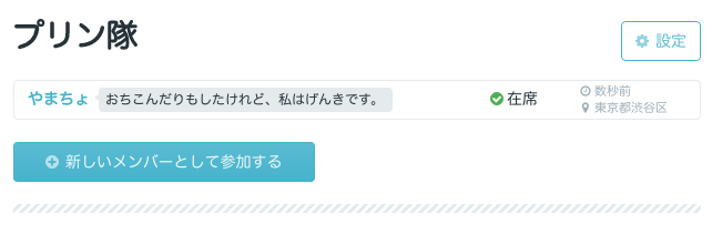 f:id:yamacho1111:20160628133504p:plain