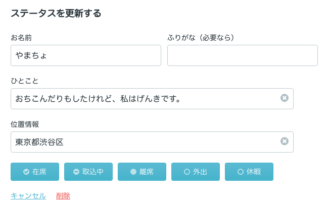 f:id:yamacho1111:20160628155002p:plain