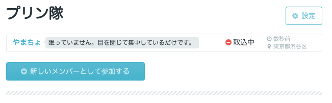 f:id:yamacho1111:20160628155601p:plain
