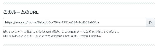 f:id:yamacho1111:20160628155831p:plain