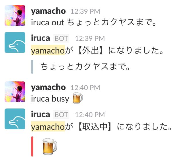 f:id:yamacho1111:20160630124137p:plain
