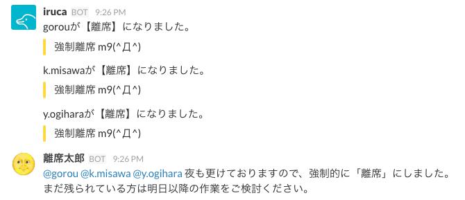 f:id:yamacho1111:20160703235922p:plain