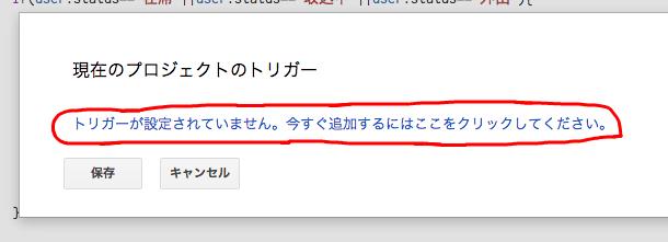 f:id:yamacho1111:20160704112650p:plain