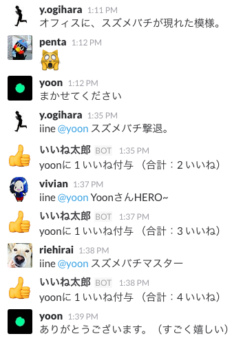 f:id:yamacho1111:20160906125947p:plain