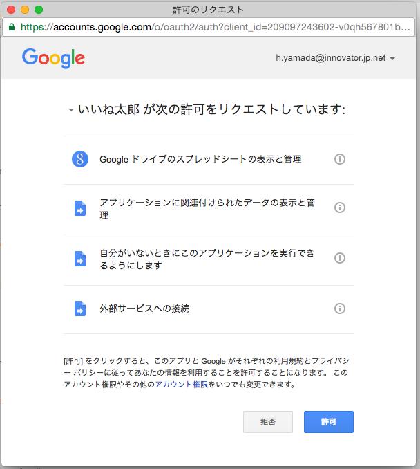 f:id:yamacho1111:20160907143046p:plain