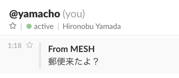 f:id:yamacho1111:20161219144318p:plain