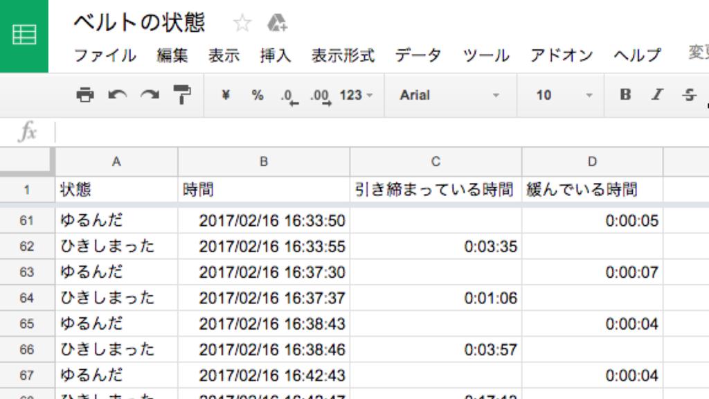 f:id:yamacho1111:20170405002843p:plain