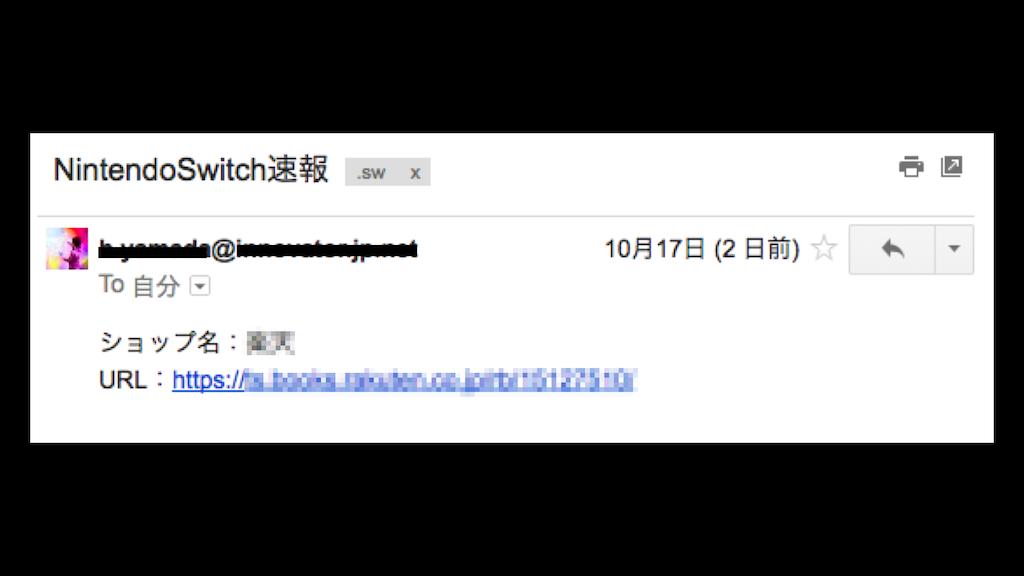 f:id:yamacho1111:20171205181300p:plain