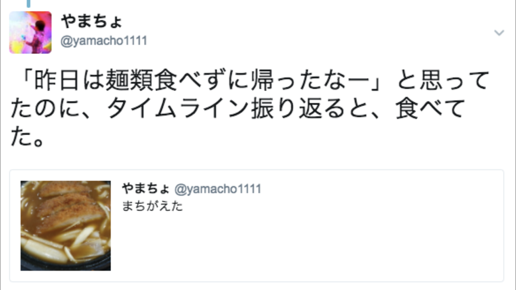 f:id:yamacho1111:20171218034435p:plain