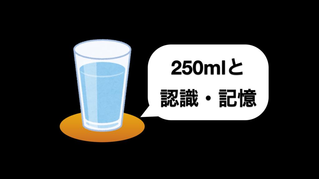 f:id:yamacho1111:20171218034528p:plain