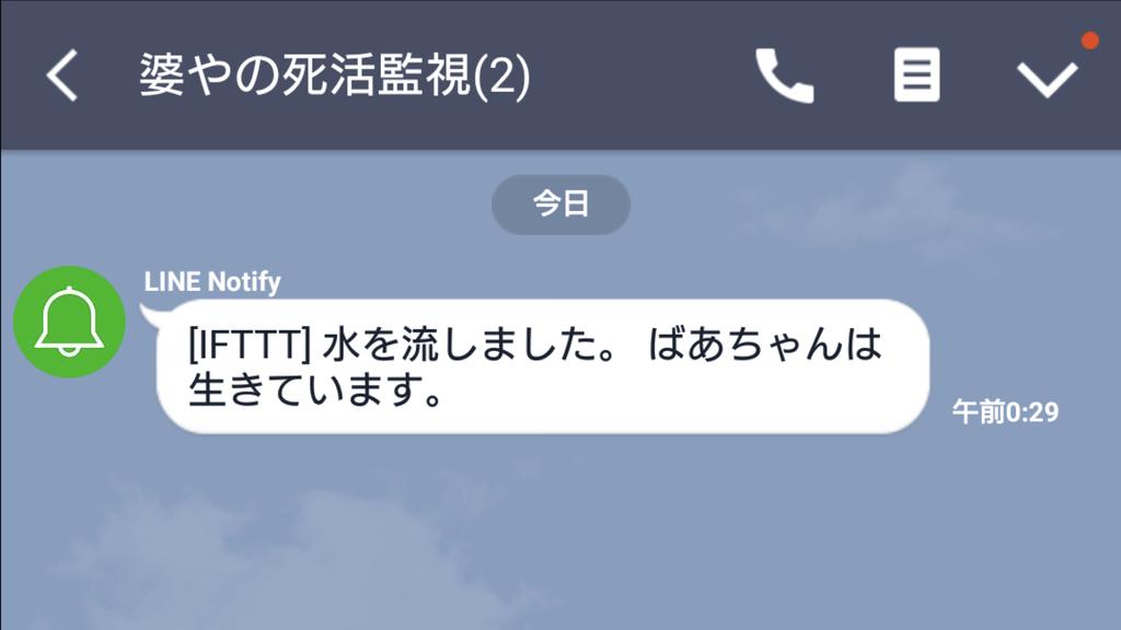 f:id:yamacho1111:20181217134902j:plain