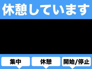 f:id:yamacho1111:20190213122253j:plain