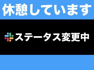 f:id:yamacho1111:20190213122336j:plain