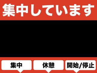 f:id:yamacho1111:20190213122453j:plain