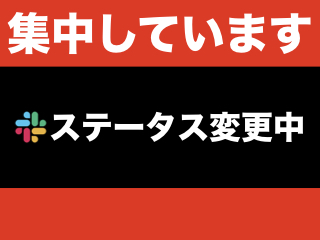 f:id:yamacho1111:20190213122511j:plain