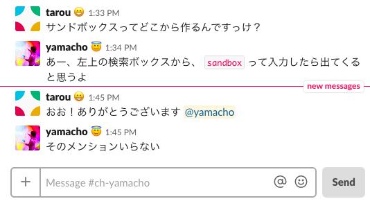 f:id:yamacho1111:20190214051835p:plain