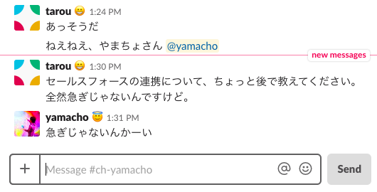 f:id:yamacho1111:20190214051910p:plain