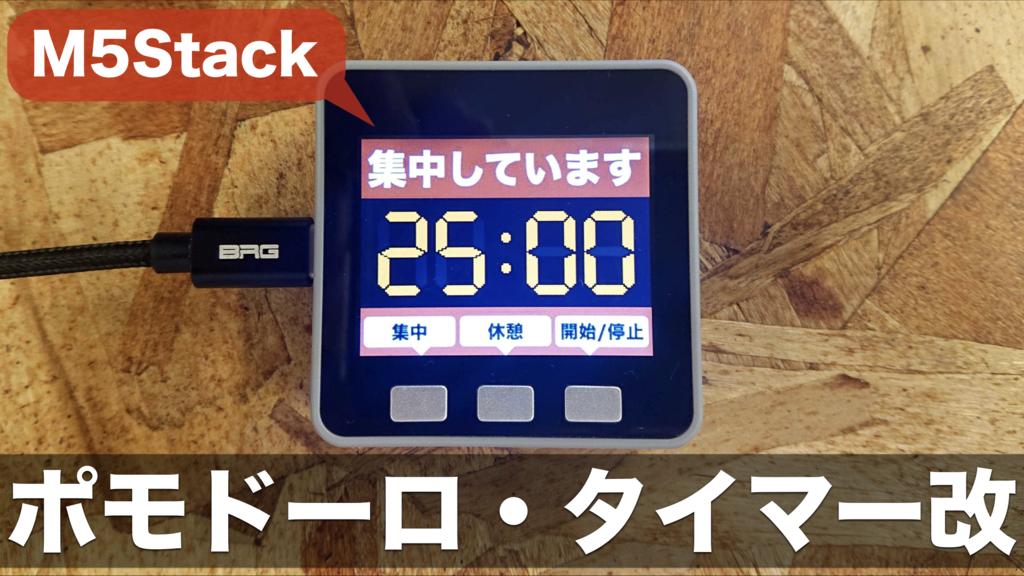 f:id:yamacho1111:20190214052121p:plain