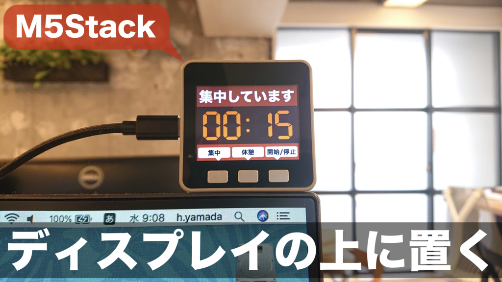f:id:yamacho1111:20190214052306p:plain