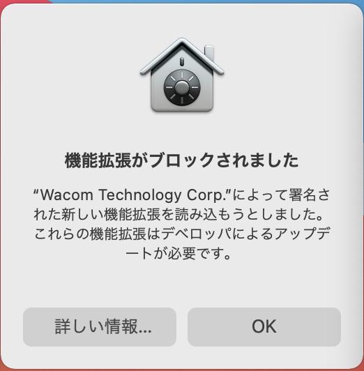 f:id:yamachu_co:20210607101640p:plain