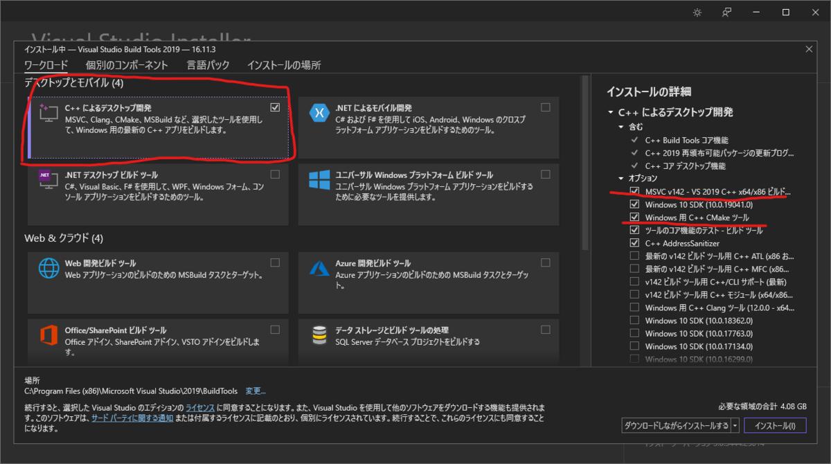 f:id:yamachu_co:20210917000647p:plain