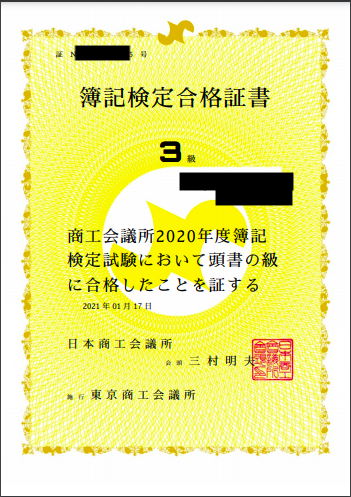 f:id:yamaco_tozan:20210131174804p:plain