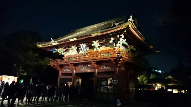 f:id:yamada-e:20170106154558j:image