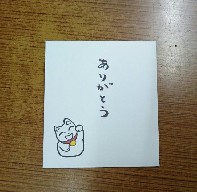 f:id:yamada-e:20170705095231j:image