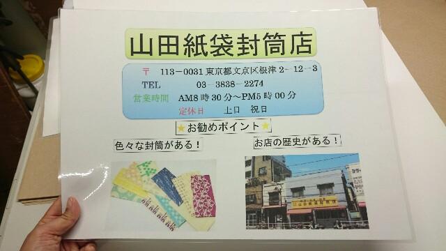 f:id:yamada-e:20180402152557j:image