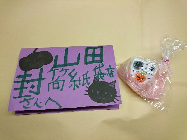 f:id:yamada-e:20181016144805j:image