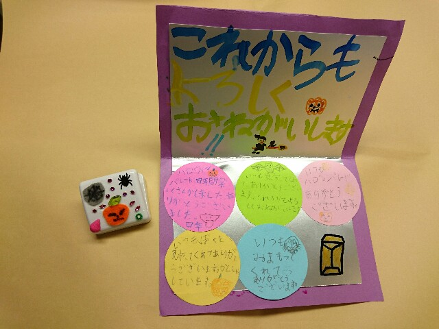 f:id:yamada-e:20181016144851j:image
