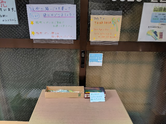 f:id:yamada-e:20190628154755j:image