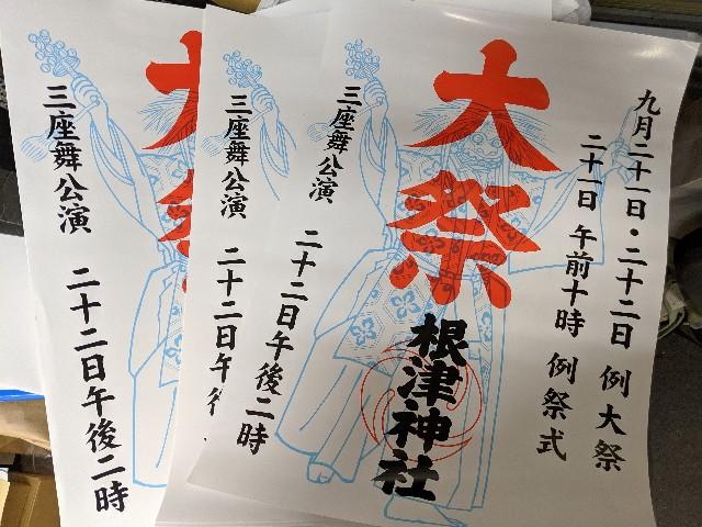 f:id:yamada-e:20190904110752j:image