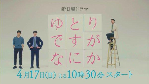 f:id:yamada-norio-0802:20160428101654j:plain